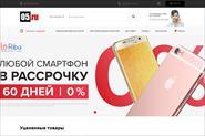 Интернет-магазин электроники и бытовой техники 05.ru