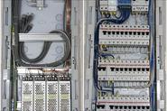 Щиты на 48-70 модулей