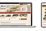 Разработка сайта транспортной компании Повозкин