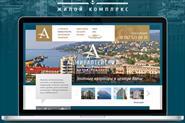 Дизайн сайтов / лэндингов