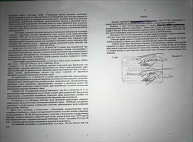 Споры по автострахованию, КАСКО