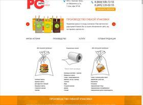 Сайт производственной компании ИМПЭК