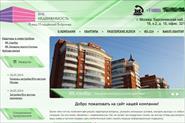 Создание небольшого сайта продаж коммерческой недвижимости