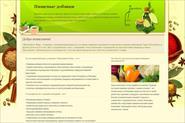 Сайты и графика