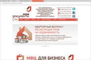 Государственные сайты