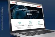 Сервис поиска интернет - провайдеров по Санкт-Петербургу