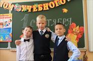 Школьный фото сет