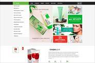 Интернет-магазин азиатской косметики и бытовой химии