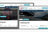 osttransit.ru - сайт-визитка логистической компании