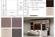 Проект спальни-гостиной