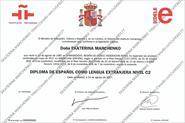 Диплом по испанскому языку DELE C2