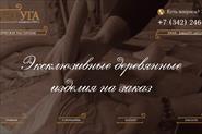 Сайт студии эксклюзивной деревянной мебели