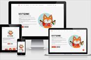 Сайт Центра восточных культур. WordPress