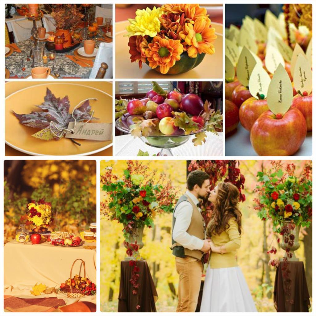 свадьба осенняя фотосессия